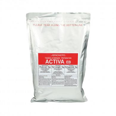 Activa EB de carn (1kg), Ajinomoto